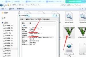 《侠盗猎车5》GTA5内置修改器安装教程,使用介绍
